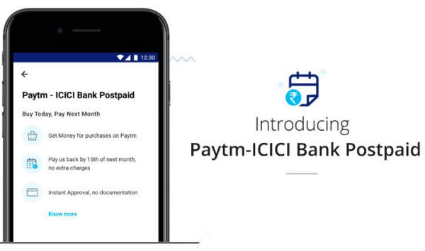 Paytm Postpaid to Paytm Wallet - How to transfer Paytm Postpaid Money